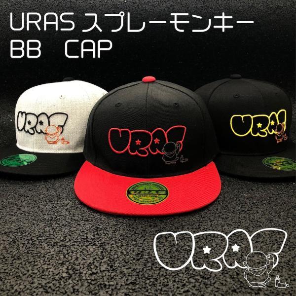キャップスプレーモンキー帽子ストレートスナップバックベースボールキャップかわいい猿URAS