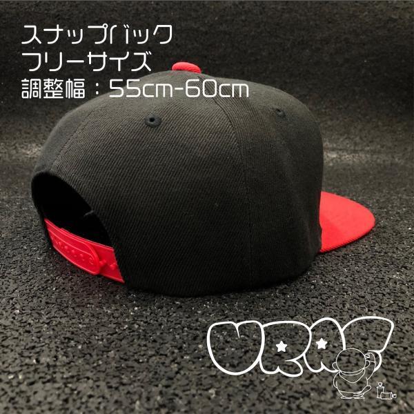 キャップ スプレーモンキー 帽子 ストレート スナップバック ベースボールキャップ かわいい 猿 URAS|uras|05