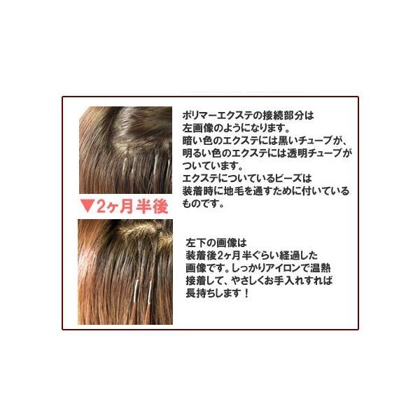 クイック ポリマー エクステンション 約50cm 【ビビットカラー】1本 バラ 人毛 ロング エクステ
