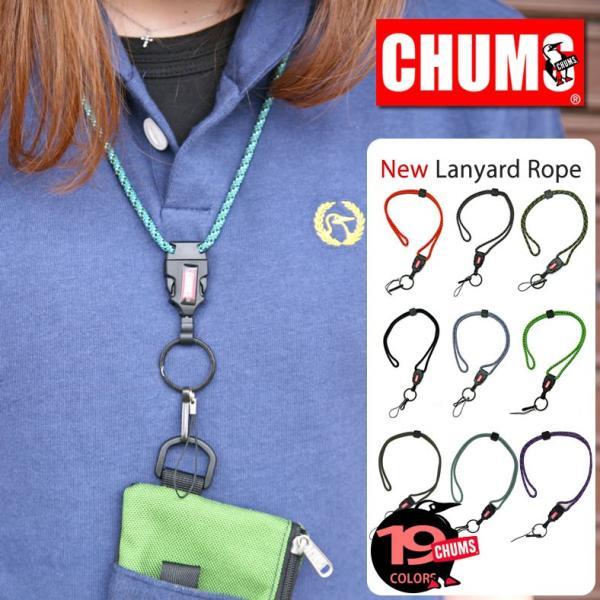 チャムス ネックストラップ CHUMS ニューランヤードロープ New Lanyard rope (CH61-0113) チャムス ストラップ|urbene