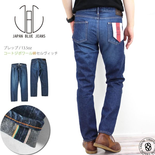 Japan Blue Jeans ジャパンブルージーンズ アンクル丈カット