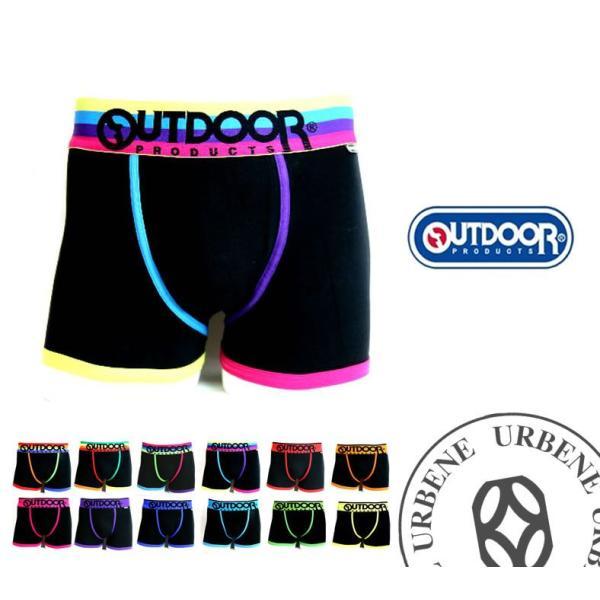 OUTDOOR PRODUCTS アウトドアプロダクツ ボクサーブリーフ ブラック カラー ゴム カジュアル ロゴ ショート ボクサーパンツ メンズ|urbene