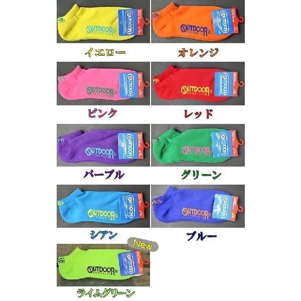 アウトドアプロダクツ Outdoor Products カラーアンクル丈 ソックス レディース メンズ 靴下 スニーカーソックス ショート|urbene|03