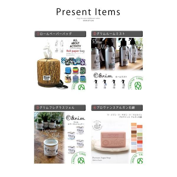 10000円以上お買い上げで1点プレゼント☆ご注文商品と一緒にかごに入れるだけ|urbene|04