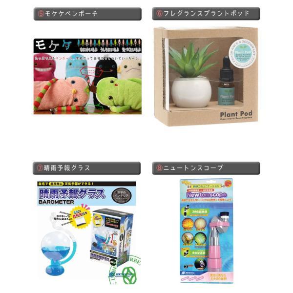 10000円以上お買い上げで1点プレゼント☆ご注文商品と一緒にかごに入れるだけ|urbene|05