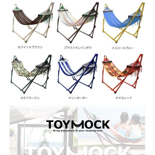 TOYMOCK トイモック チマヨレッド ポータブル ハンモック ハンモック 自立式ハンモック 折りたたみハンモック  hammock|urbene|04