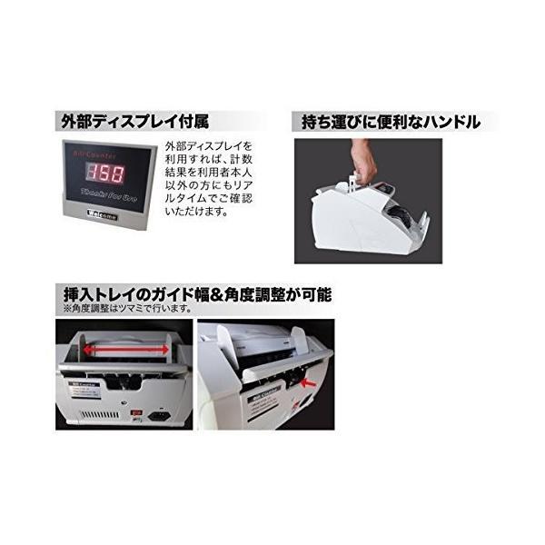 ONE STEP マネーカウンター 操作パネル日本語表記 包装箱日本語表記 自動紙幣計数器 お札カウンター ビルカウンター 子機付き 卓上用 グレー ureteq 07