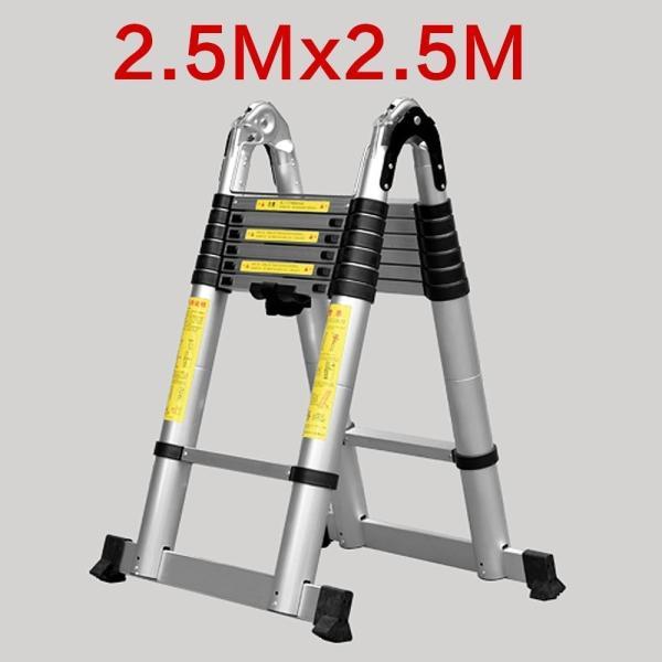 Moore Carden 伸縮はしご 最長2M〜5M 耐荷重150kg スーパーラダー コンパクト 持ち運びやすい 伸縮自在 自動ロック スライド式 アルミ 梯子 (2.5M+2.5M)|ureteq|08