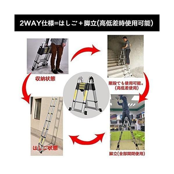 ONE STEP  (2.8Mx2.8M)伸縮脚立とハシゴ両用 脚立最長2.8M 伸縮ハシゴ 最長5.6M 耐荷重150kg スーパーラダー コンパクト 持ち運びやすい|ureteq|03