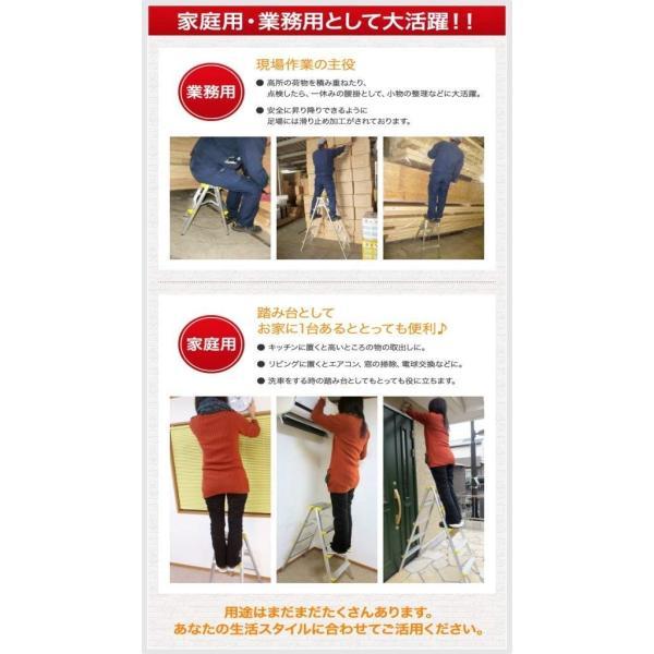 ONE STEP 軽量踏台 (定番) 1段 2段 3段 4段 踏み台 脚立 幅広 軽量 アルミ (四段)|ureteq|03
