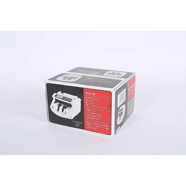 ONE STEP マネーカウンター 自動紙幣計数器 オリジナルカラー お札カウンター ビルカウンター 子機付き 卓上用 ブラック|ureteq|06