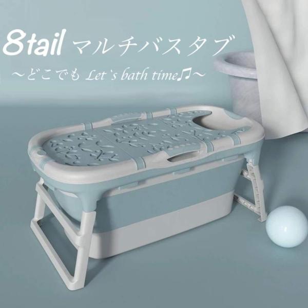 8tail マルチバスタブ 折りたたみ 簡易 浴槽 収納便利 キャンプ 介護 (Bule)|ureteq|02