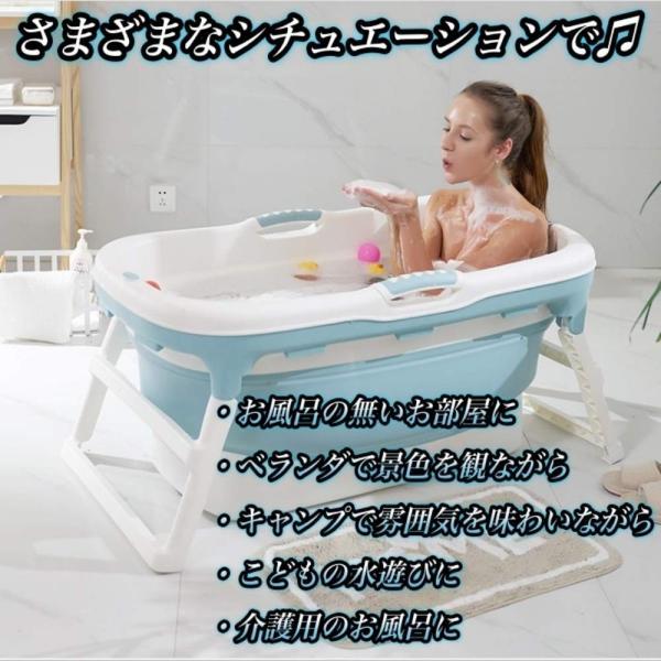 8tail マルチバスタブ 折りたたみ 簡易 浴槽 収納便利 キャンプ 介護 (Bule)|ureteq|04