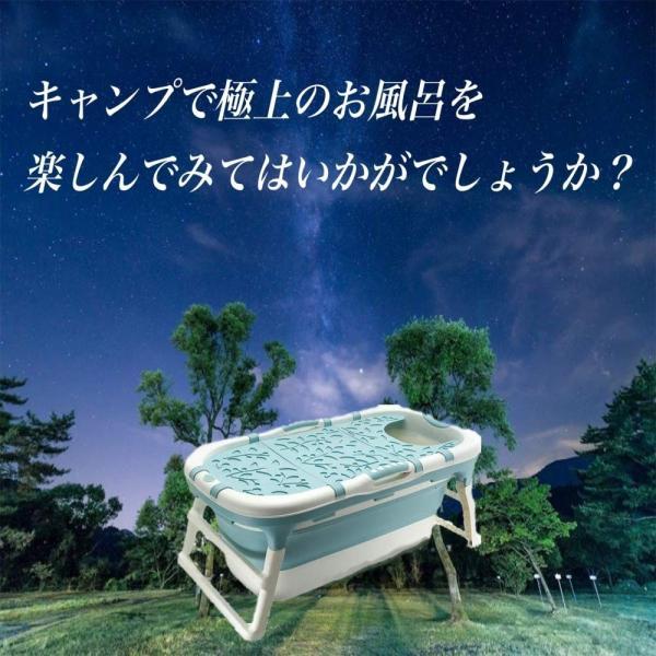 8tail マルチバスタブ 折りたたみ 簡易 浴槽 収納便利 キャンプ 介護 (Bule)|ureteq|06
