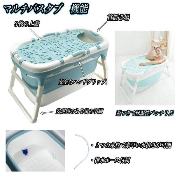 8tail マルチバスタブ 折りたたみ 簡易 浴槽 収納便利 キャンプ 介護 (Bule)|ureteq|07