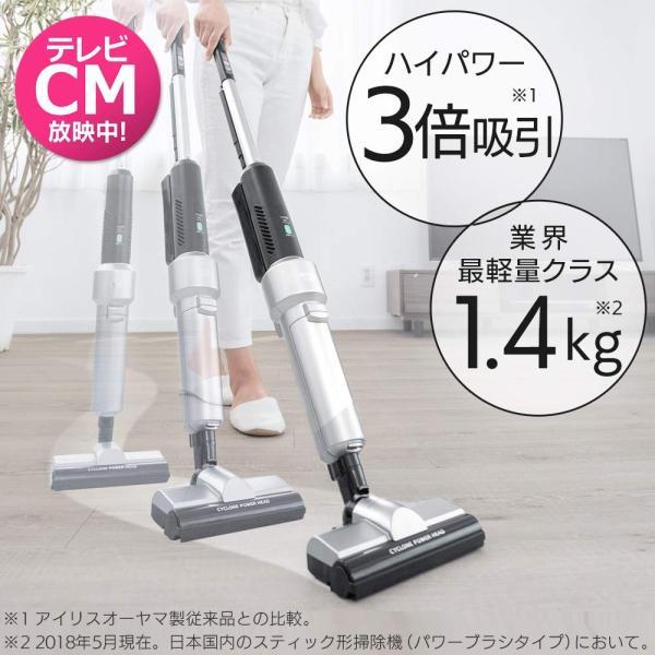 アイリスオーヤマ 極細軽量スティッククリーナー 静電モップ付き 掃除機 コードレス IC-SLDCP5|urtra-c-mall|02