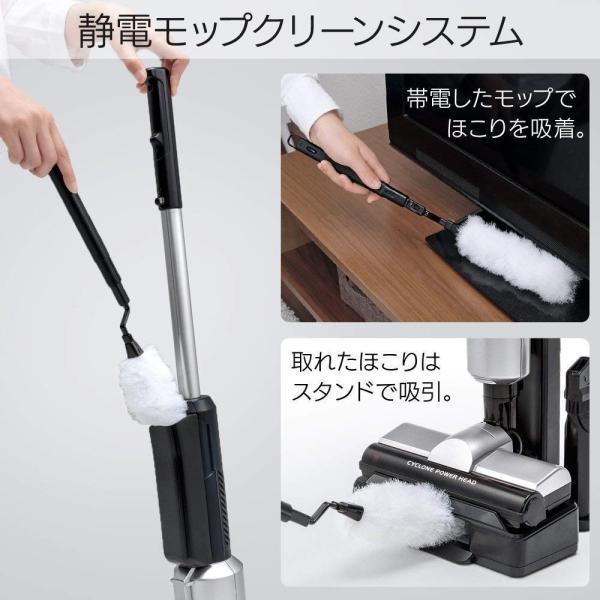 アイリスオーヤマ 極細軽量スティッククリーナー 静電モップ付き 掃除機 コードレス IC-SLDCP5|urtra-c-mall|03