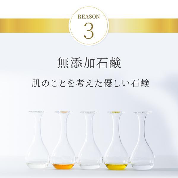 洗顔せっけん フルボ酸 スクワラン配合 無添加 弱アルカリ性 UFソープ100g|uruoi-factor|07