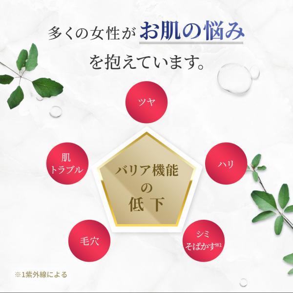 オールインワンジェル EGF プラセンタ配合 UFジェル 100g|uruoi-factor|02
