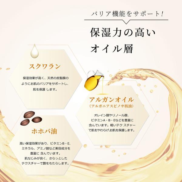 美容液 リンゴ幹細胞エキス アルガンオイル配合 新感覚の2層式美容液 UFダブルセラム20ml|uruoi-factor|04