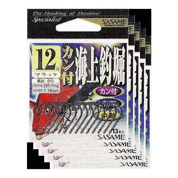 ささめ針 カン付海上釣堀 12号 黒 5枚まとめ買い特価 RK-05