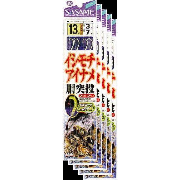 ささめ針 イシモチ・アイナメ胴突投 11号 鈎・カラーケン付丸セイゴ 5枚まとめ買い特価 E-825