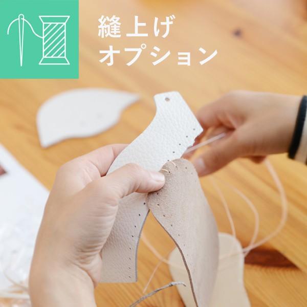【縫上げオプション:完成品をお届け】商品と一緒にご購入下さい us-tomorrow