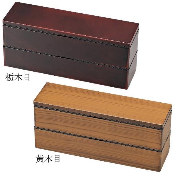お弁当箱 メンズ 二段 スリムボックス|usagi-shop|02