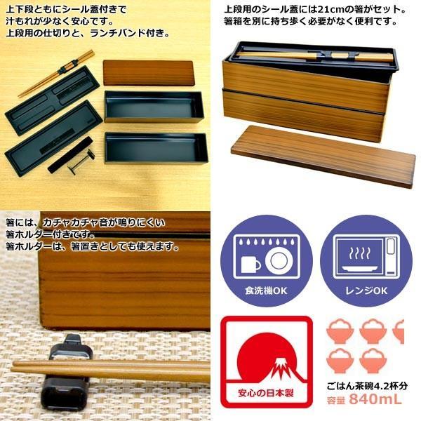 お弁当箱 メンズ 二段 スリムボックス|usagi-shop|03