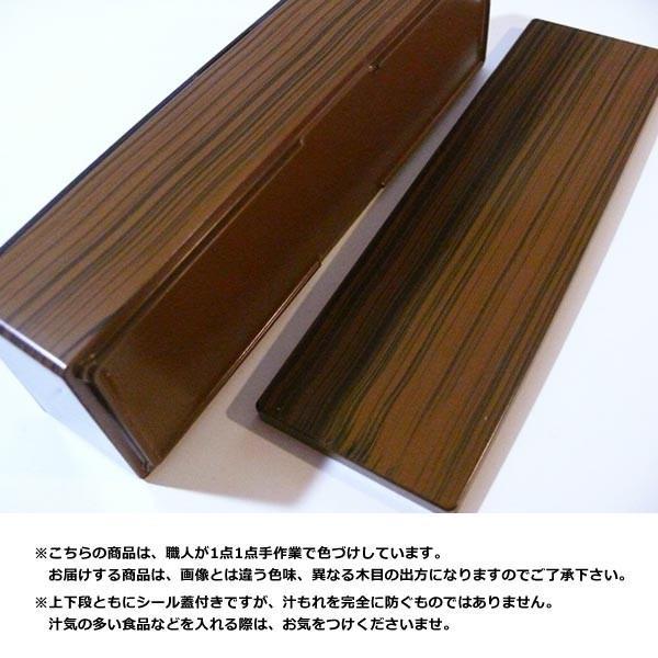 お弁当箱 メンズ 二段 スリムボックス|usagi-shop|05