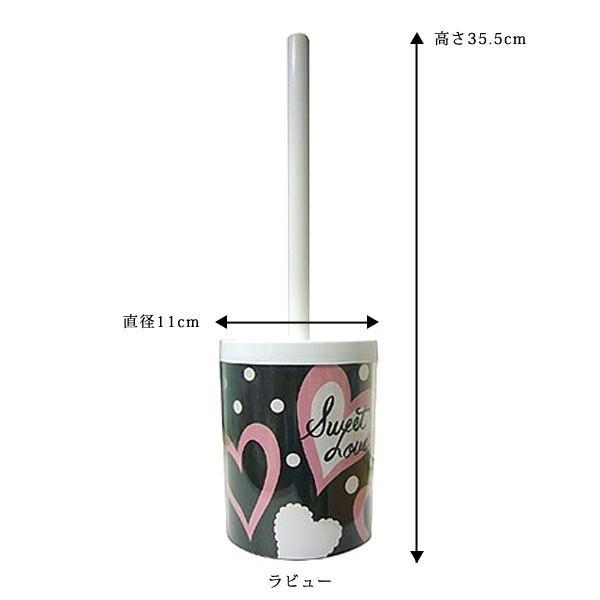 トイレブラシ トイレブラスケース 2点セット トイレ掃除用品 おしゃれな かわいい トイレタリーグッズ|usagi-shop|02