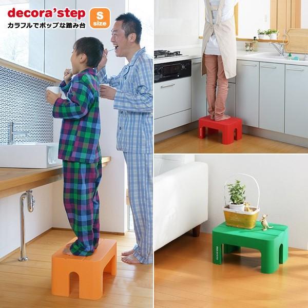 ステップ台 子供 踏み台 昇降 おしゃれ かわいい 玄関 小さい Sサイズ