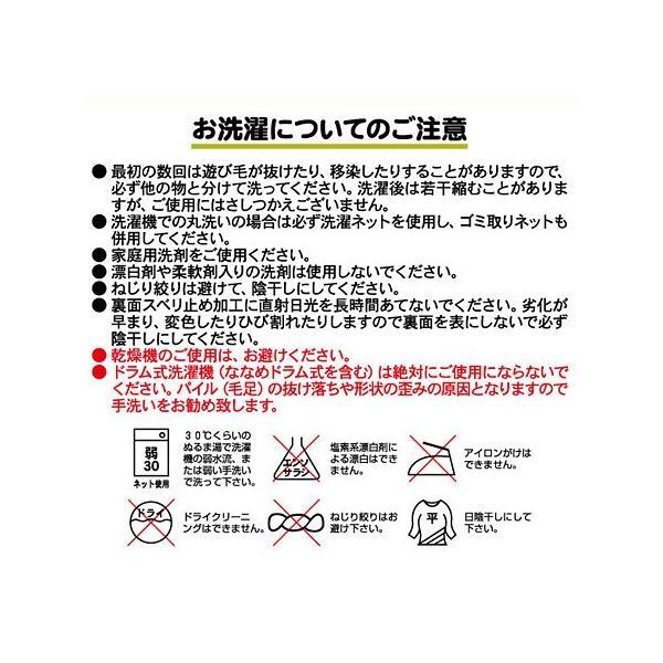 トイレスリッパ おしゃれ 高級 スエード生地|usagi-shop|06