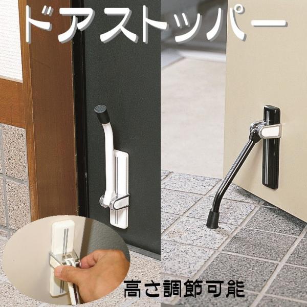 ドアストッパー 玄関 強力 室内 マグネット 磁石 ゴム おしゃれな 扉 黒 ブラック 白|usagi-shop|02
