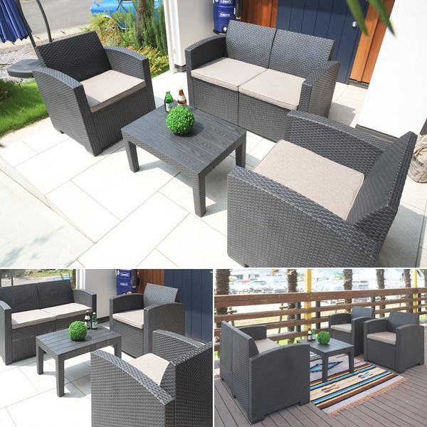 ガーデンテーブルセット リゾート風 南国風 ガーデンテーブル ガーデンチェアー ガーデンテーブルソファ 2人掛け バルコニー テラス ベランダ ガーデニング