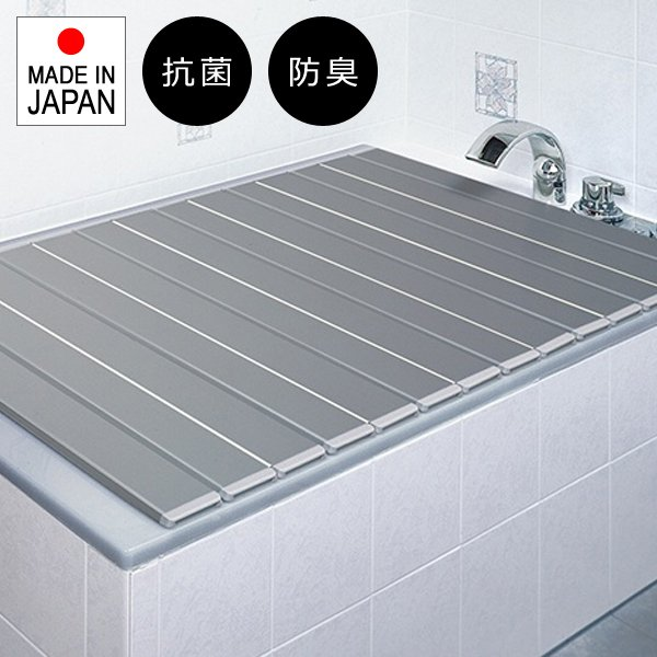 オーダーふろふた 日本製 東プレ 風呂ふた 銀イオン Ag 風呂蓋 お風呂 フタ 収納 コンパクト 折畳み 間口259cm×奥行き76〜79cm