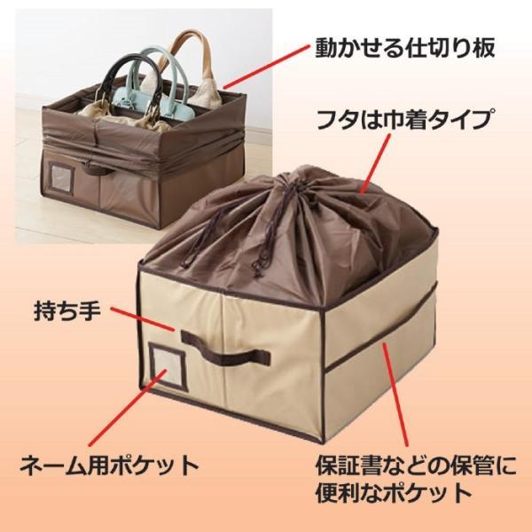 収納ボックス 除湿 消臭 ほこりよけ 巾着 小物収納|usagi-shop|03