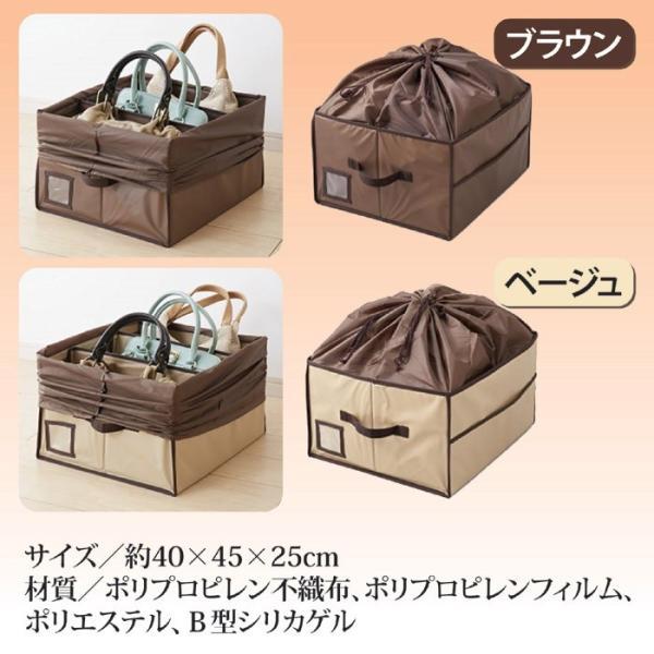 収納ボックス 除湿 消臭 ほこりよけ 巾着 小物収納|usagi-shop|04