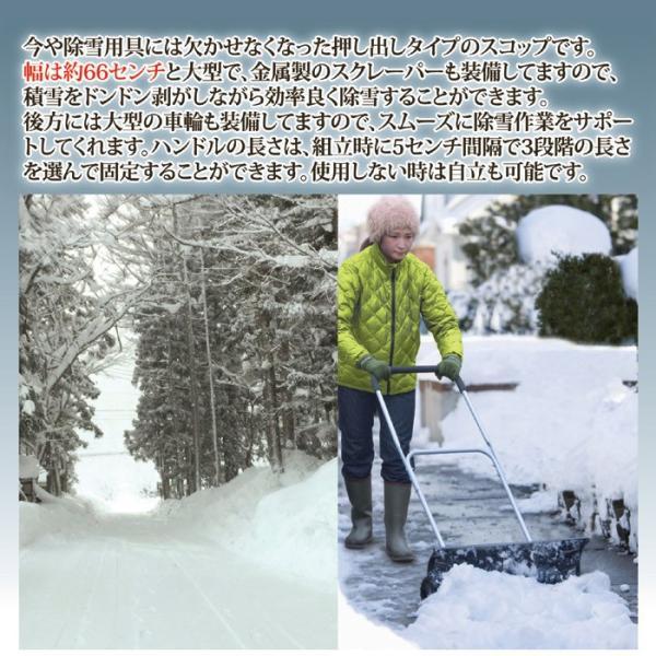 雪かき 道具 スコップ 除雪機 家庭用 ラッセル スノーダンプ タイヤ付き|usagi-shop|03