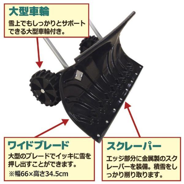 雪かき 道具 スコップ 除雪機 家庭用 ラッセル スノーダンプ タイヤ付き|usagi-shop|04