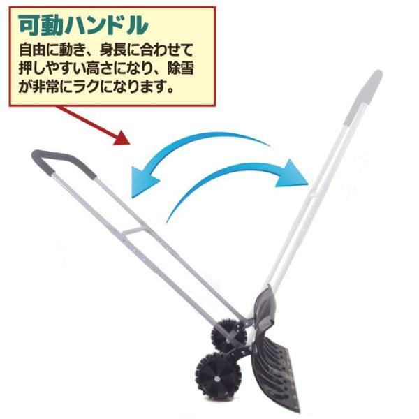 雪かき 道具 スコップ 除雪機 家庭用 ラッセル スノーダンプ タイヤ付き|usagi-shop|05
