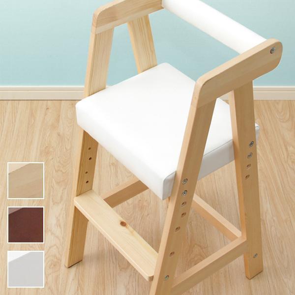 キッズチェア ダイニング 木製 ハイチェア 天然木 子供用 椅子 キッズ用 子ども用 コンパクト スリム 高さ調節 座高調整 安全設計 丈夫 足置き 軽い 軽量 即納