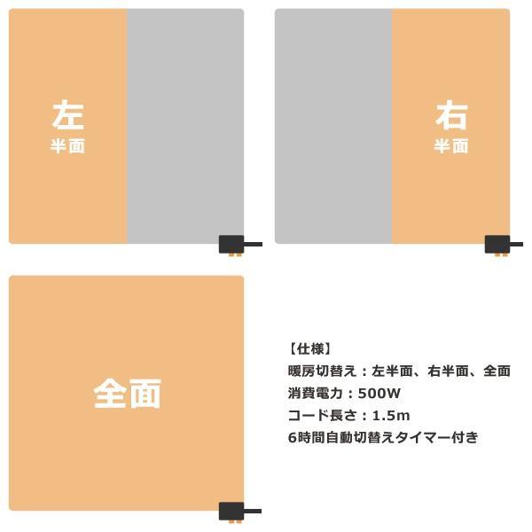 ホットカーペット 2畳 本体 フローリング 正方形 大きさ 二畳 反面 切り替え|usagi-shop|03