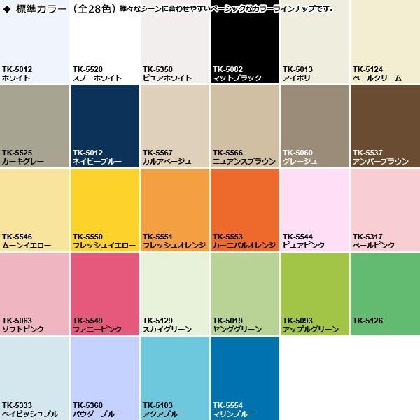 アルミブラインド 遮熱 フッ素コート 耐汚 usagi-shop 05