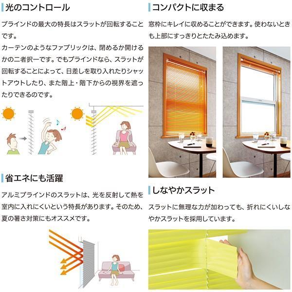 アルミブラインド お風呂 穴を開けない 窓枠 壁 突っ張り|usagi-shop|02