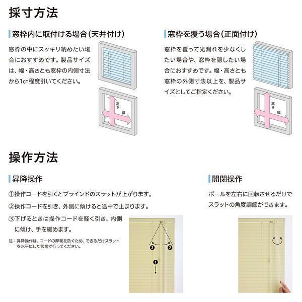 アルミブラインド お風呂 穴を開けない 窓枠 壁 突っ張り|usagi-shop|04