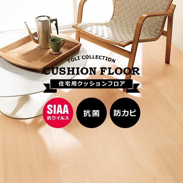 クッションフロアー チェッカー 白黒 チェック柄 ホワイト ブラック モノクロ 床 保護 usagi-shop