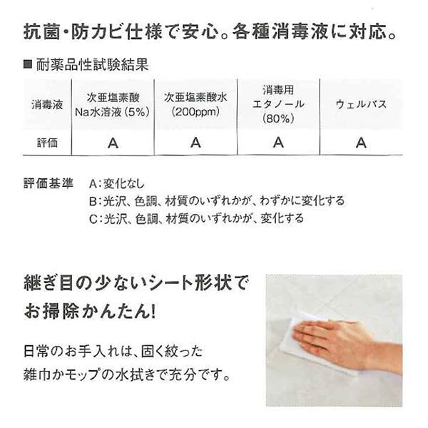 クッションフロアー チェッカー 白黒 チェック柄 ホワイト ブラック モノクロ 床 保護 usagi-shop 06