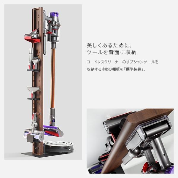ダイソン掃除機スタンド スティッククリーナー 収納ラック dyson V10 V8 V7 V6 DC35 DC45 DC62 DC74 ルンバ iRobot RULO minimaru|usagi-shop|03