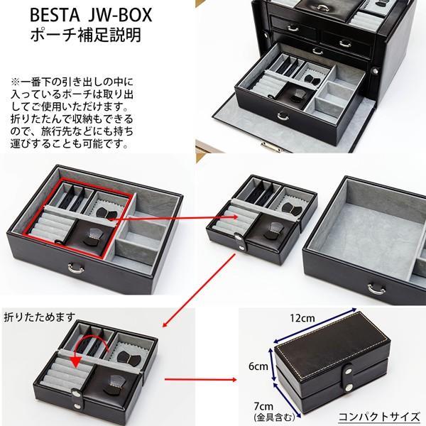 ジュエリーボックス 大容量 鍵付き 宝石箱 持ち運び コンパクト|usagi-shop|05